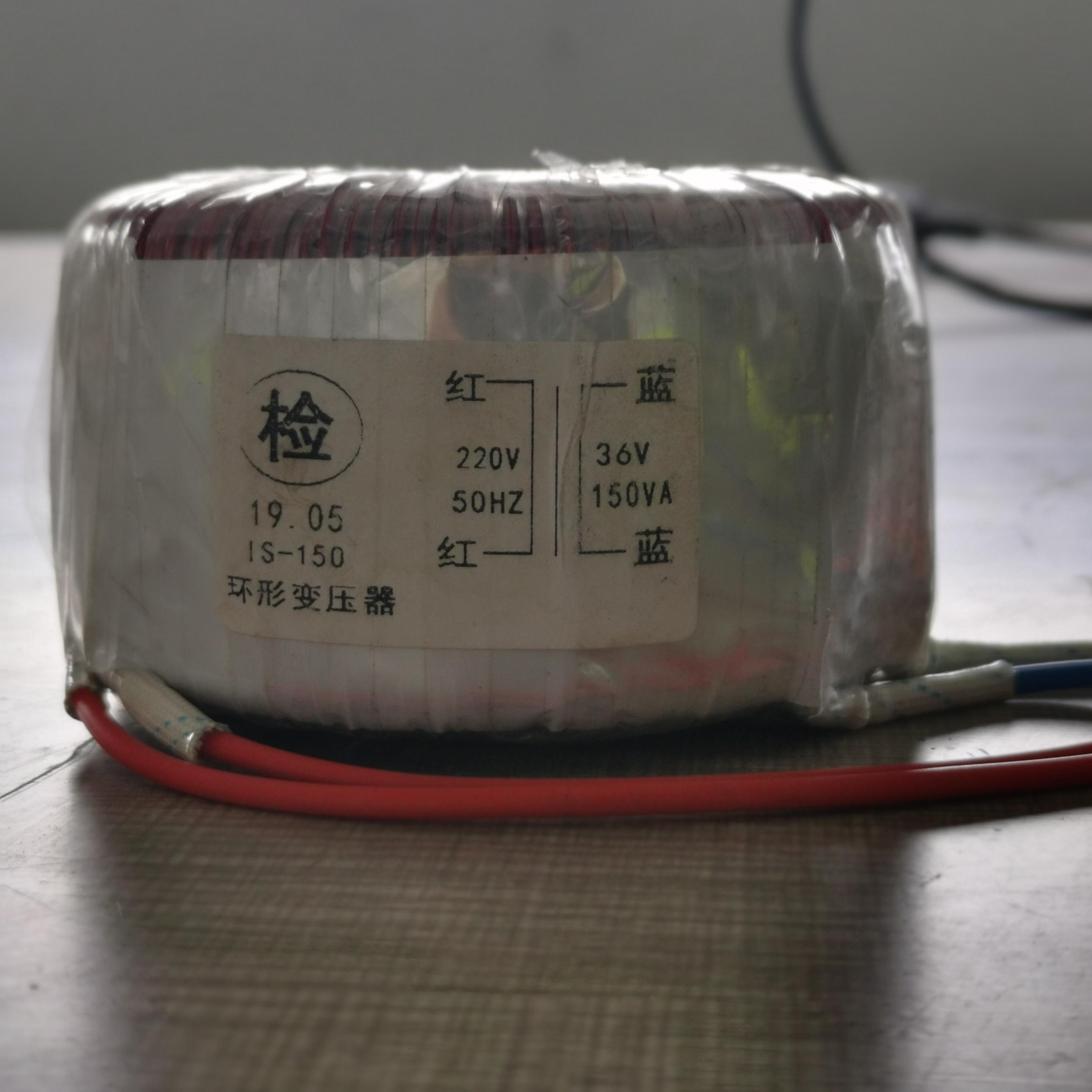 地暖变压器 地暖电源