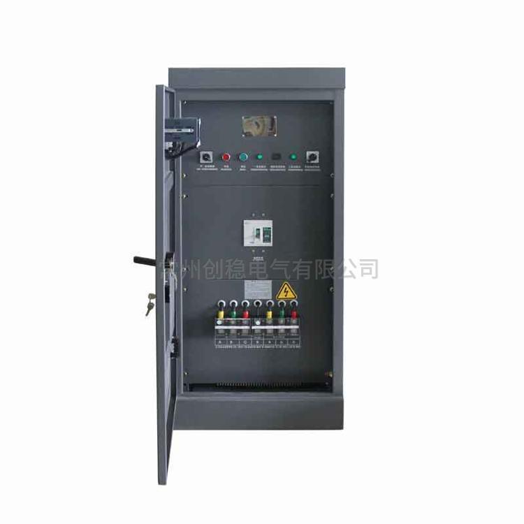 400V三相稳压器