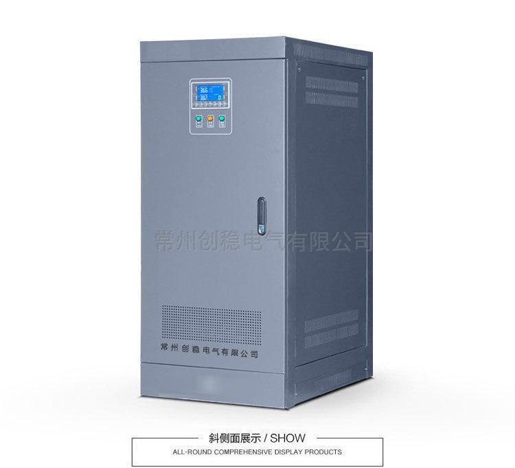 三相45kw发电机用多大稳压器 45kw发电机用稳压器
