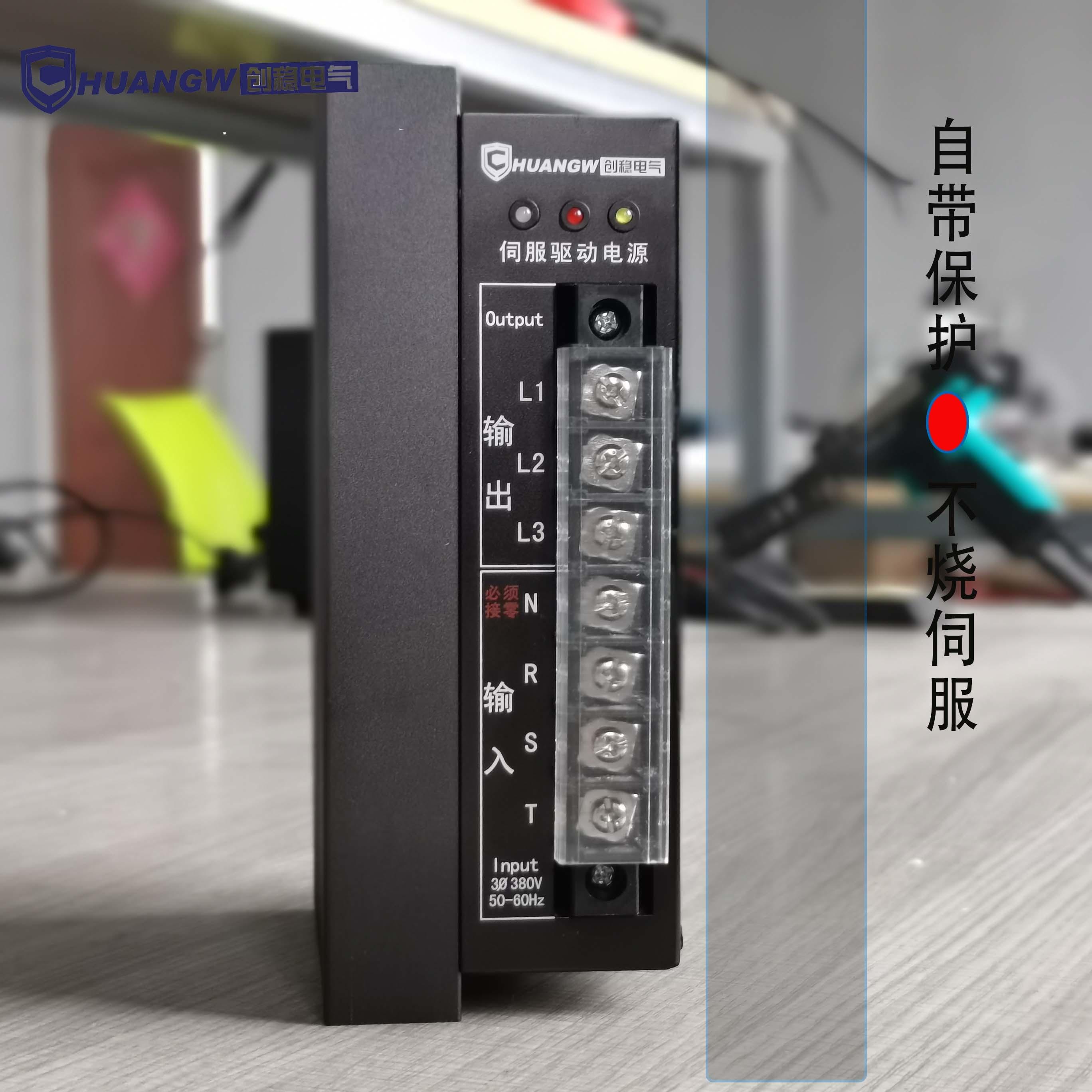 20kw三相智能伺服变压器